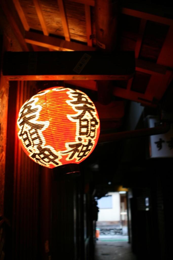 Kioto GION dzielnica gejsz